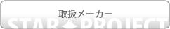 【あす楽対応】 アイボリー×ゴールド GUCCI GUCCY/スター【】20200303 レディース グッチ トレーナー-トップス